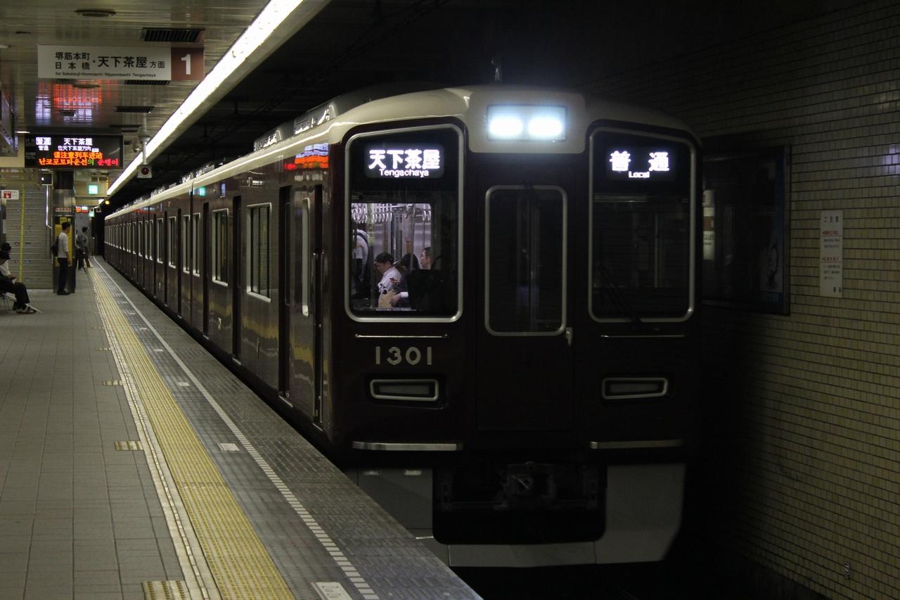 なにわの地下鉄|路線|堺筋線